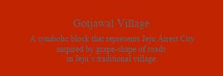 gotjawal
